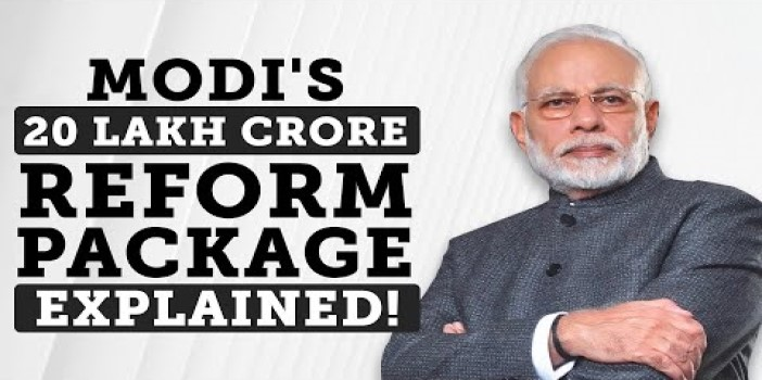 Details of economic package of 20 Lakh Crore